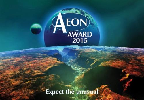 AeonAward2015-1024x708